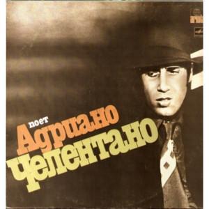 Adriano Celentano - Tecadisk - Vinyl - LP