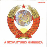 Alexandrov - Soviet Union (USSR) Anthem