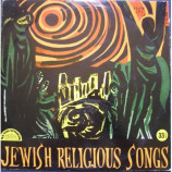 Asaph Vocal Quartet - Jewish Religious Songs