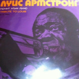 Louis Armstrong - Tribute To Louis