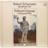 Rozhdestvensky Estonian National Symphony Orchestr - SCHUMANN - Symphony No.1 in B flat Major Op. 38 Spring