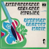 Jimmy Martin - Maybelle Carter - Merle Travis - American Country Music 1