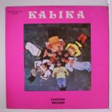 Kalika - Kalika