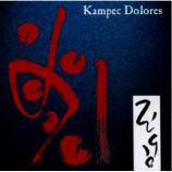 Kampec Dolores - Zugo Rapid