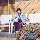 Lee Soo Man & 365 Days - Lee Soo Man & 365 Days