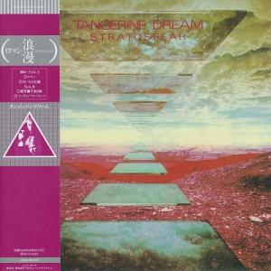 Tangerine Dream - Stratosfear - CD - Album