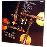 New Budapest Quartet - Witold Lutoslawski & Petrovics Emil:String Quartets