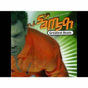 O.j. Samson - Greatest Beats - CD - Album