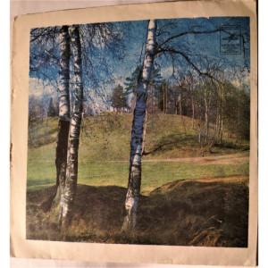 Oscar Strock - Four New Tango - Vinyl Record - EP