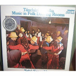 Sebo Ensemble - Music In Folk Dancing Room