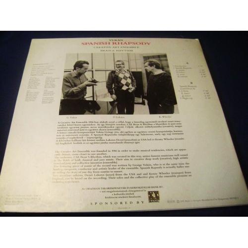 Vukan & Creative Art Ensemble - Spanish Rhapsody - Vinyl - LP