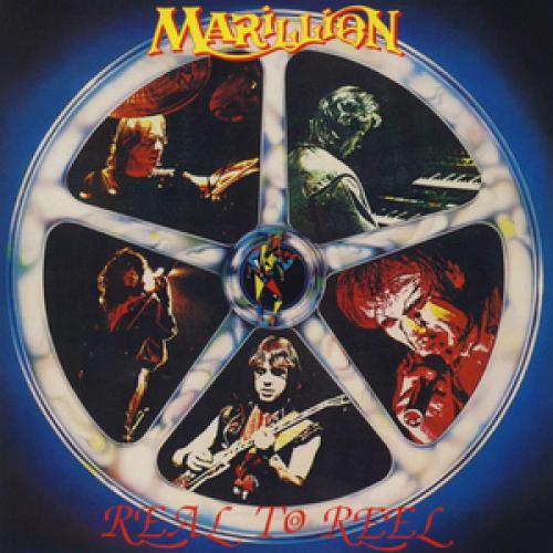 Marilion - Real to Real - Vinyl Record - LP