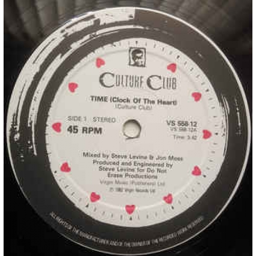 """Culture Club - Time ( Clock Of The Heart ) - Vinyl - 12"""""""