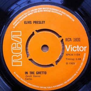 Elvis Presley - In The Ghetto - Vinyl - 45''