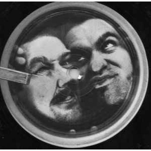 "Freaks - Washing Machine - Vinyl - 12"""