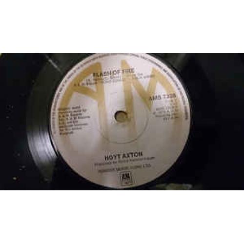 Hoyt Axton - Boney Fingers / Flash Of Fire - Vinyl - 45''
