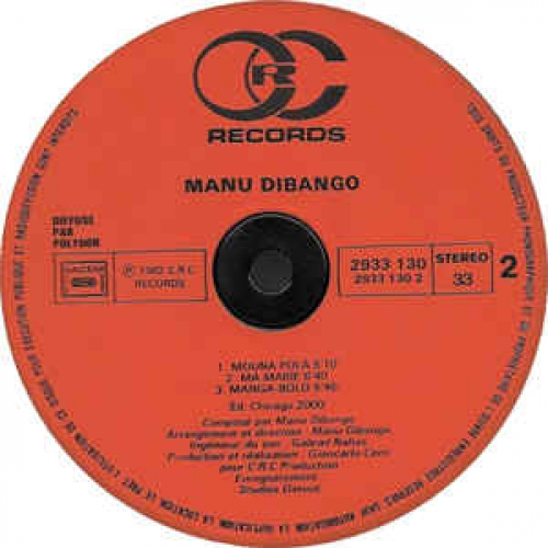 Manu Dibango - Waka Juju - Vinyl - LP