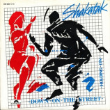 Shakatak - Down On The Street - 7''- Single