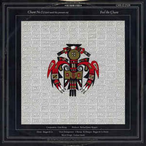 "Spandau Ballet - Chant No. 1 (I Don't Need This Pressure On) - Vinyl - 12"""