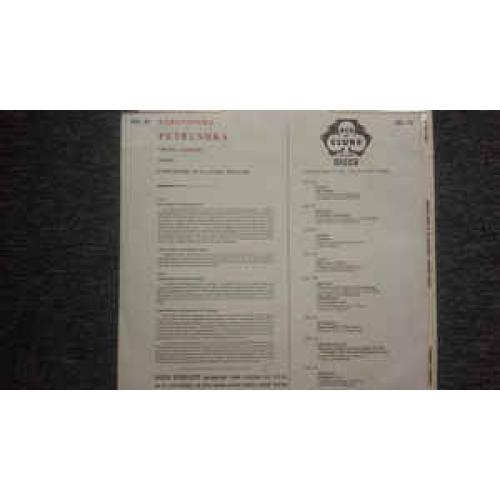 Stravinsky,Ansermet,L'Orchestre De La Suisse Roman - Petrushka - Vinyl - LP