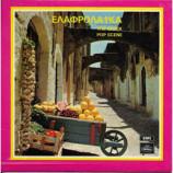 Various - Ελαφρολαϊκά, The Greek Pop Scene