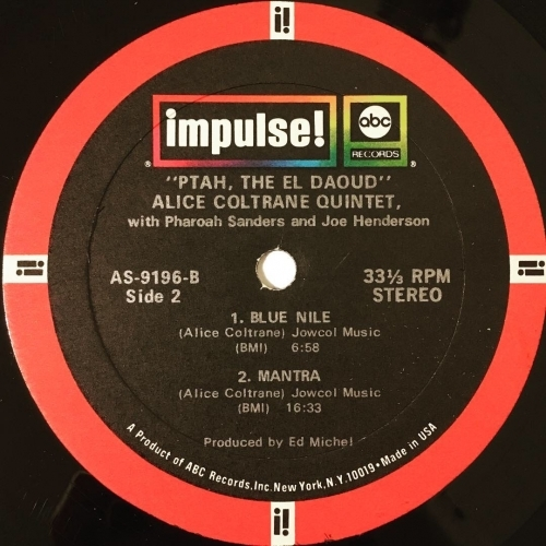 Alice Coltrane Quintet - Ptah, The El Daoud - Vinyl - LP Gatefold