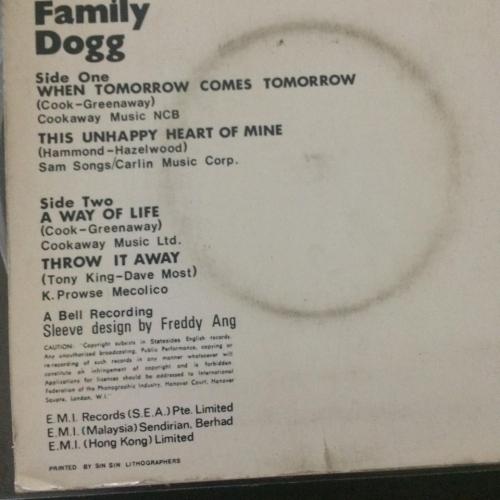 "FAMILY DOG MALAYSIA PRESS  - 45RPM  - Vinyl Record - 7"""