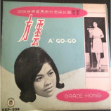 Grace Hong  ‎– A' Go Go - A' Go Go singapore 60s music